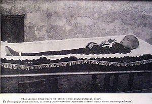 Lying in repose - Andrei Yushchinsky lying in repose