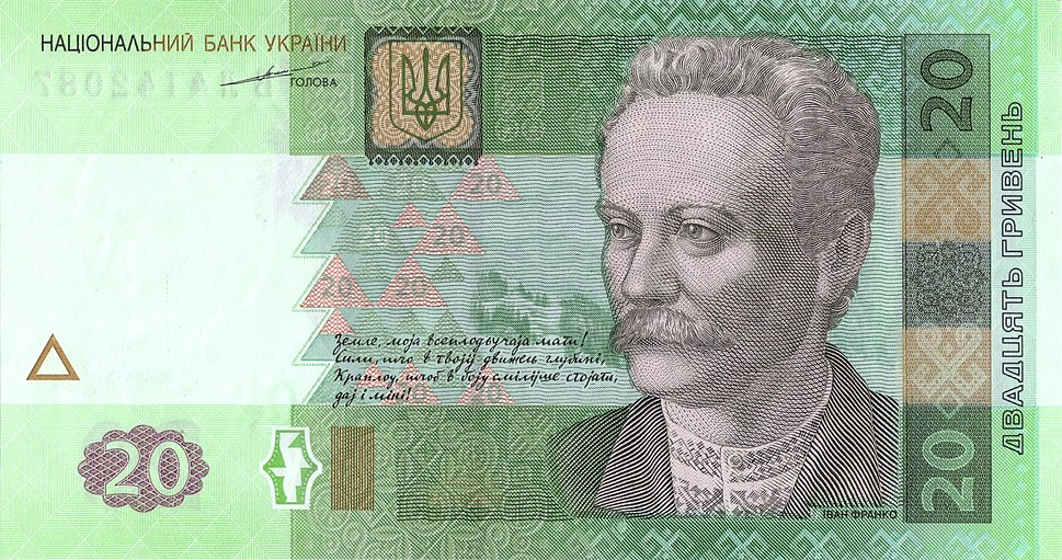 20-Hryvnia-2003-front
