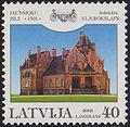 20020914 40sant Latvia Postage Stamp.jpg