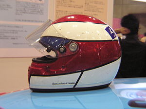 Future GPX Cyber Formula - The replica helmet of Kazami Hayato in Cyber Formula. Made by Getwin.