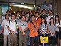 2006TwSummerMeetup picture.JPG
