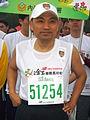 2008JinShiMarathon Yiou-yi Hou.jpg