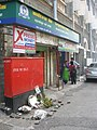 2008 Mumbai terror attacks Karkare's death location.jpg