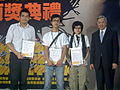 2008 YODEX Award Ceremony Graphic Design Silver.jpg
