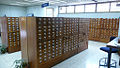 2009 CostaRica 6104628826 card catalog.jpg