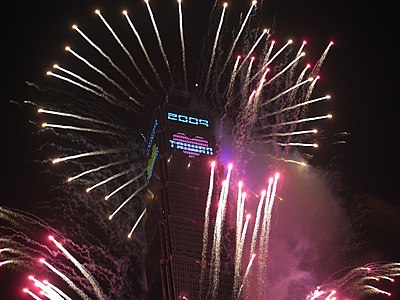 The Taipei 101 fireworks show in 2009. 2009 Taipei 101 Love Taiwan Firework from upper angle.jpg
