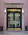 200 Pinehurst Avenue entrance Hudson Heights.jpg