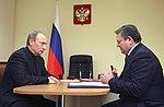 2010-01-14 Владимир Путин, Валерий Сердюков.jpeg