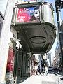 2012 OperaHouse WashingtonSt Boston Massachusetts 4799.jpg
