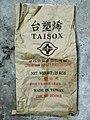 2012 Taisox LLDP 25kgs bag.jpg