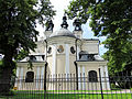 2013 Saint Vitus church in Karczew - 06.jpg
