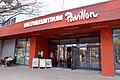 2014-03-20 Frisch sanierter Haupteingangsbereich zum KULTURZENTRUM PAVILLON an der Lister Meile 4 in Hannover zwischen Weißekreuzplatz und Raschplatz.jpg