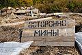 2014-09-28. Луганская область 010.jpg