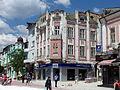 20140610 Varna 08.jpg