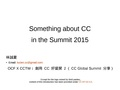 20151115 Something about CC in the Summit 2015.pdf