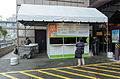 2016TIBE Day5 Hall1 Ticket Booth in Front of Exit 7.jpg