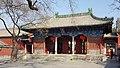 2018-03-22 Beijing Dongyue Temple 02 anagoria.jpg