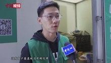 一个英国留学的硕士转行在成都做废品回收员,他在2021年2月接受了记者采访。
