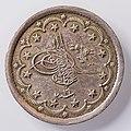20 Piastres 1270 Abdülmecid I (obv)-8467.jpg