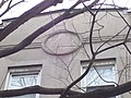 224 East 5th Street detail.jpg