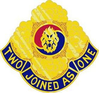 48th Chemical Brigade (United States) - Image: 23 Chem Bn DUI