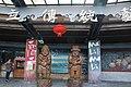268, Taiwan, 宜蘭縣五結鄉季新村 - panoramio (78).jpg
