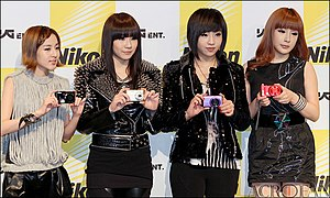2NE1 - 2NE1 at Nikon's 'A Shot A Day' event