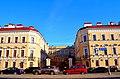 3323. Санкт-Петербург. Придворная певческая капелла.jpg