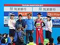 37th Tsukuba Marathon Men Winners.jpg