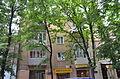 3 Franka Street, Ivano-Frankivsk.JPG