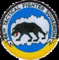 46th Tactical Fighter Squadron - Emblem.png