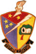 49th Fighter Group - Emblem.png