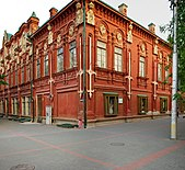 4th female gymnasium (Tsaritsyn) 001.jpg