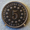 5 Cents, United States of America, 1870 - Bode-Museum - DSC02649.JPG