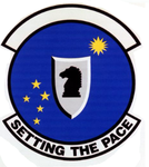 692 Intelligence Support Sq emblem.png