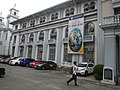742Adamson University Museum Manila 14.jpg