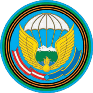 7th Guards Mountain Air Assault Division