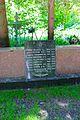 80-389-0095 Київ, Солом'янська пл., Братська могила воїнів Радянської армії, що загинули в роки Великої Вітчизняної війни.jpg
