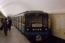 81-717-714 Oktyabrskaya route 54