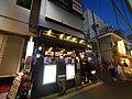 82横浜西口店 - panoramio.jpg