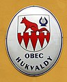 9.8.17 1 Hukvaldy and Leos Janacek 008 (35689978263).jpg