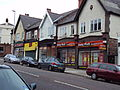 A5027 Upton Road, Claughton Village 4.JPG