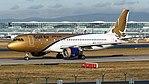 A9C-AP Gulf Air A320 (40025731712).jpg