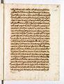 AGAD Itinerariusz legata papieskiego Henryka Gaetano spisany przez Giovanniego Paolo Mucante - 0115.JPG
