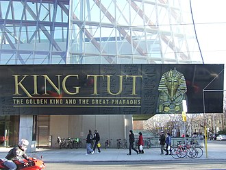 Art Gallery of Ontario - Advertisement for King Tut: The Golden King and the Great Pharaohs, outside the Art Gallery of Ontario. The Gallery hosted the exhibition in 2009.