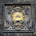 Aachen Domhof Eye.jpg