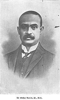 Abdur Rahim (judge)