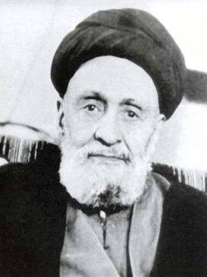 Abol-Ghasem Kashani - Image: Abolghasem Kashani