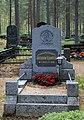 Abraham Ojanperä Grave Liminka 20170731.jpg
