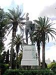 Achilles in Corfu.jpg